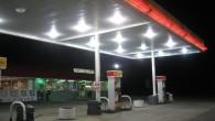 בסוף חודש אפריל, בפעם המי יודע כמה, העלתה הממשלה את מחירי הדלק ב-3.1 אחוזים נוספים והביאה את מחיר הבנזין 95 אוקטן ל-7 שקלים ו-22 אגורות. אין כל ספק כי הדלק […]